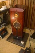 Kondo Biyura loudspeaker